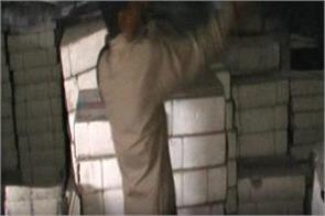 excise department raids in tiles warehouse