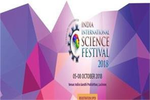 organizing international science festival in lucknow from october 5 to 8