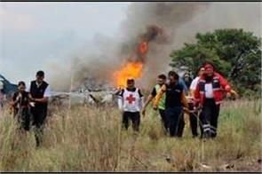 mexico plane crash s video viral