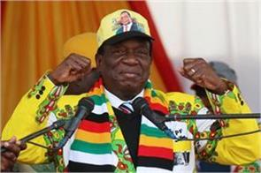 zimbabwe s ruling party wins majority in parliament