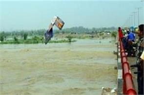 lover doubles in the yamuna