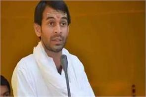 young man caught tej pratap hand with weapons