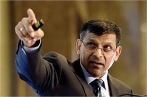 par panel calls ex rbi gov rajan to brief on mounting npas