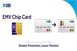switch to chip based debit cards by dec 31 sbi to customers