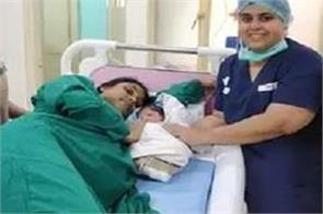 indian army saved pregnant women