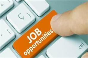 chhattisgarh job salary candidate