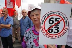 protest against hike in russia s retirement age