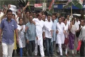 congress protests against policies of central government