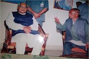 when atalji gave a gift of 4 thousand crores to his friend