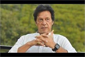 pakistan s anti corruption unit questioned imran