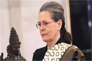 congress dmk karunanidhi death manmohan singh