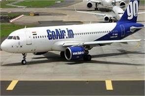 goair puts 1 mn seats up for sale at rs 1 099 starting fares