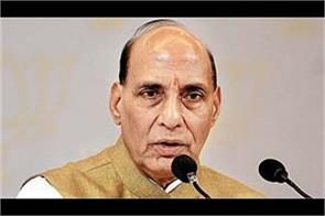 lucknow will soon become a smart city rajnath