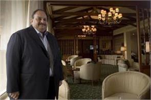 mehul choksi can be extradited under commonwealth laws