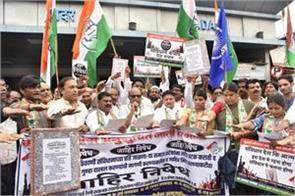 mumbai congress protest against burning of copy of constitution