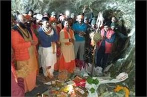 chhari mubarak ends after reaching the amarnath cave