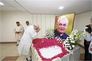 atal nagar will be known as new raipur