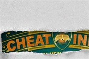 cheat india first poster out