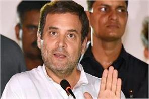 rahul blames prime minister and amit shah on dalit atrocities