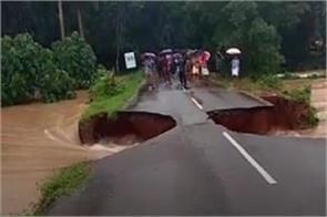 kerala rain social media video
