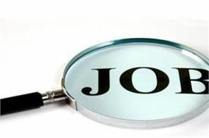 inland waterways authority of india  uttar pradesh job salary candidate