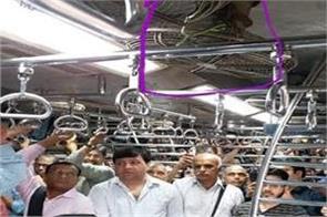 mumbai snake video viral sunil udasi