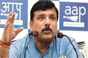 aap mps will vote for rahul s request only sanjay singh