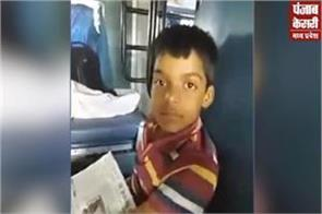 viral video of neelkanth from rewa
