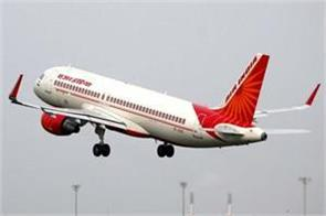 air india s shutdown notice bothers people
