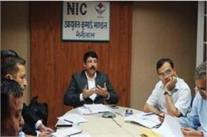 kumaon commissioner issued instructions to the district magistrates
