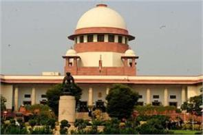 hearing on muzaffarpur case in supreme court