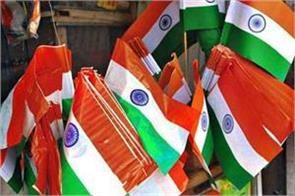 stop the use of plastic national flag