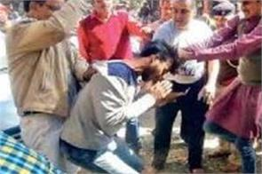 student s kidnapped kidnapped mob attack well taught lesson