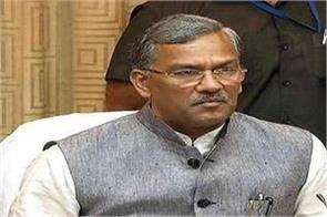 cabinet meeting chaired by chief minister