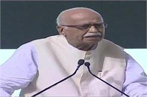 advani very sad said atal s absence