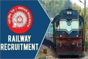 rrb recruitment 2018 admit card issued on august 21 for alp  technician