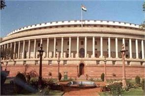 parliamentary seal on ibc amendment bill