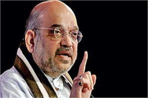 election commission will go against amit shah