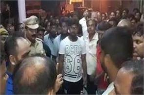 violence between doctors and police in emergency ward video viral