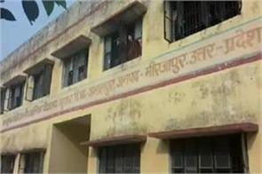 kasturba gandhi school suspended warden suspended