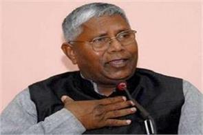 statement of uday narayan chaudhary