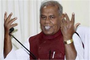jdu give statement on decision of manjhi