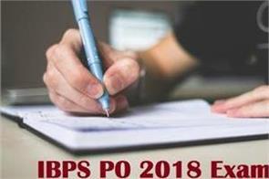ibps exam 2018 prepare for it get success