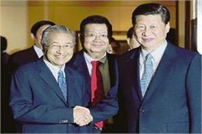 malaysia shocks china 22 billion projects canceled