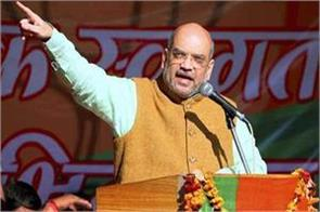 amit shah s meeting will be held tomorrow in kolkata under the open sky