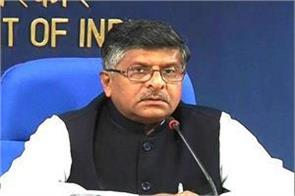 social media platforms are not allowed to influence elections prasad