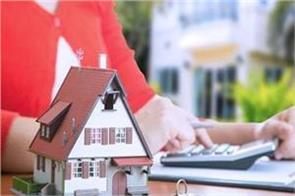 interest will not take place on home loan with one click