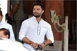 ljp mp chirag paswan appeals to india to withdraw