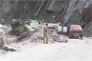5 dead in kishtwar landslide