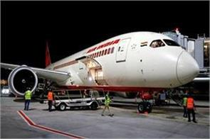 air india launches delay investigation